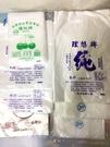 耐熱袋~包裝袋 耐熱袋 塑膠袋 平口袋 ...