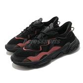 【六折特賣】adidas 休閒鞋 Ozweego 黑 粉紅 復古 愛迪達 三葉草 反光 男鞋 【ACS】 EF4285