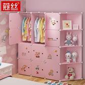 兒童衣柜組合衣櫥嬰兒收納柜子寶寶簡易衣柜