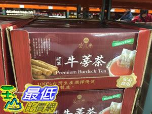 [105限量促銷] COSCO 茶屋樂將軍牛蒡茶 5公克X60包 C106150