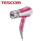 【TESCOM】TID960 負離子吹風機 粉