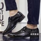 皮鞋 秋季男士商務正裝皮鞋男漆皮尖頭系帶青年休閒伴郎西裝婚紗照男鞋