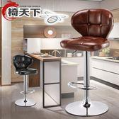 吧台椅 吧台椅復古酒吧高椅子歐式高腳吧凳現代簡約吧椅靠背凳子T