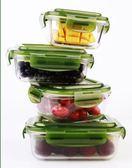 玻璃飯盒微波爐專用保鮮盒飯盒套裝便當盒帶蓋長方圓形保鮮碗【卡米優品】