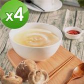 【御田】頂級黑羽土雞精品熬製鮮菇雞高湯(500g/包)x4件組