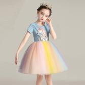 女童洋裝2020春秋兒童長袖彩虹裙子小女孩超洋氣公主裙蓬蓬紗裙 滿天星