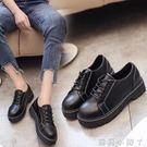 牛津鞋英倫風復古學生單鞋春季新款女鞋休閒百搭原宿黑色小皮鞋潮 蘿莉小腳ㄚ