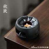 黑陶溫茶器蠟燭套裝日式粗陶溫茶爐墊加保溫底座煮茶器茶壺 交換禮物