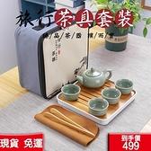 【板橋現貨】便攜旅行新款套裝功夫茶具整套家用簡約茶杯茶壺旅遊陶瓷茶盤