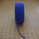 彩色素面鬆緊帶(深紫色)/彈力繩/口罩繩/綁髮帶
