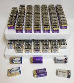 9V鹼性電池 Enrgizer maxell MITSUBISHI 適用偵煙器 卡拉OK麥克風 網路線 測試儀 三用電表
