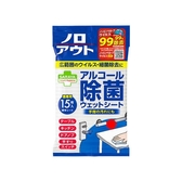 日本 SARAYA Smart Hygiene 神隊友除菌濕紙巾(加厚)15枚入【小三美日】