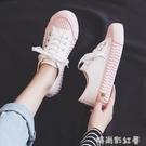 2020年新款帆布鞋女鞋韓版ulzzang板鞋百搭小白鞋夏季餅干潮鞋子「時尚彩紅屋」