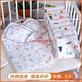 【買一送一】嬰兒純棉抱巾夾棉保暖抱毯柔軟新生兒產房裹布【齊心88】