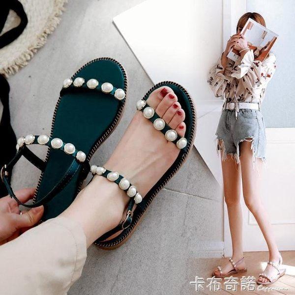 涼鞋女夏季新款平底學生百搭一字扣簡約平跟仙女風沙灘拖鞋  卡布奇諾