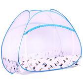 兒童蚊帳 嬰兒床蚊帳罩寶寶蒙古包1.2米有底可折疊式免安裝小孩幼兒園蚊帳【小天使】