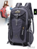 旅行背包男士大容量旅遊輕便後背包休閒書包女戶外運動防水登山包  聖誕免運