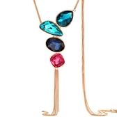 奧地利水晶項鍊-繽紛精緻生日情人節禮物女毛衣鍊3色73fv124【時尚巴黎】