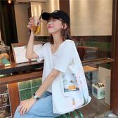 帆布袋 素色 植物系 圖騰 手提包 帆布袋 單肩包 購物袋--手提/單肩【SP98231】 BOBI  08/29