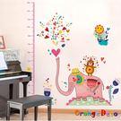 壁貼【橘果設計】身高尺 DIY組合壁貼 ...
