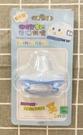 【震撼精品百貨】Shin Kan Sen 新幹線~三麗鷗 新幹線幼童奶嘴-拇指型*08311