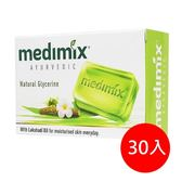 MEDIMIX印度香皂-寶貝125g 30入組