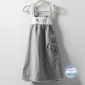 圍裙 棉質圍裙女家用廚房韓版時尚成人工作服做飯可愛背心式罩衣圍腰女 4色