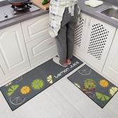 廚房地墊吸水防油防滑墊洗澡淋浴房腳墊浴室地墊進門入戶門墊地毯·liv