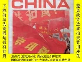 二手書博民逛書店罕見DIPLOMAT(涉及中國文革時候的圖片,事件)Y10981