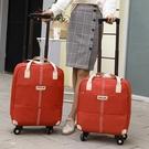 新款旅行包女萬向輪拉桿包大容量手提包拉包登機包輕便行李包短途 探索先鋒
