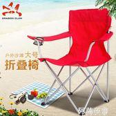 躺椅 戶外折疊沙灘椅子簡易超輕 休閒椅 大號扶手 靠背椅 便攜 釣魚凳  mks 年終尾牙