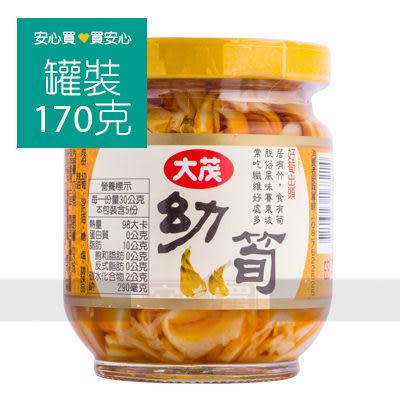 【大茂】幼筍170g玻璃瓶/罐