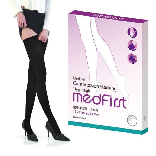 Medfirst 專業醫療彈性襪 140D大腿襪 (S~XL號 / 黑色)【杏一】