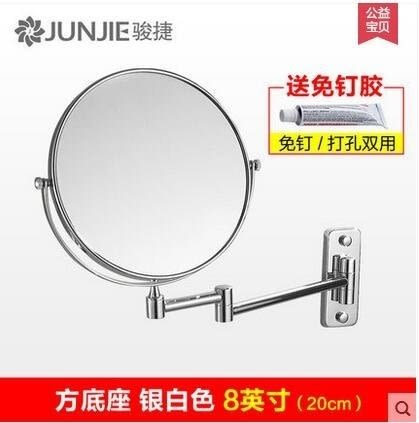 梳妝鏡  伸縮雙面 放大美容鏡(方鍍鉻20cm 膠水)【潮咖範兒】