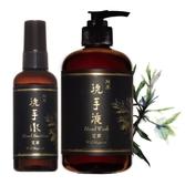 【阿原肥皂】艾草洗手液250ml+艾草洗手水(乾洗手)95ml