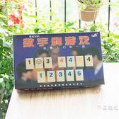 小乖蛋以色列麻將標準版 數字牌游戲拉密牌大號桌面聚會桌游玩具