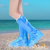防雨鞋套下雨天防水防滑加厚耐磨高筒學生男女戶外寶寶兒童腳套「錢夫人小鋪」