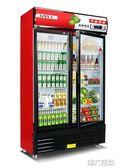 冷藏櫃 冰櫃商用立式展示櫃冷藏櫃超市冰箱飲料櫃單門雙門保鮮櫃 第六空間 igo