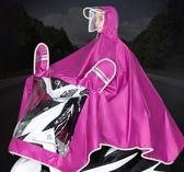 電動車雨衣男女式單人雨披成人加大加厚時尚