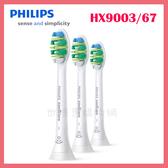 可刷卡◆德國製 PHILIPS飛利浦 Sonicare 智能音波牙刷專用牙間護理標準刷頭(3支入) HX9003/67◆