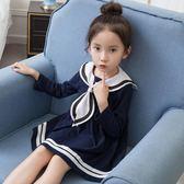 長袖洋裝 兒童裙子2018新款秋裝洋氣女童連身裙純棉長袖兒童裙子韓版公主裙