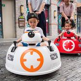 嬰兒童電動車四輪搖擺帶遙控汽車可坐人1-3歲小孩寶寶玩具摩托車 XW