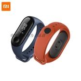 小米手環3腕帶三代運動手環防水替換帶NFC版錶帶多彩 雙12