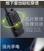 對講機 【一對價】KSUN對講機民用步訊公里大功率手機50手臺小型迷你戶外 3C公社YYP