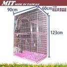 四個工作天出貨除了缺貨》台灣3尺雙層貓籠粉體烤漆附抽取式雙底盤附輪(M057)