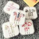 [24H 現貨] 彩繪風 插畫 美國 英國 國旗 星星 豹紋 入耳式 手機 耳機 蘋果 HTC 三星 小米 SONY