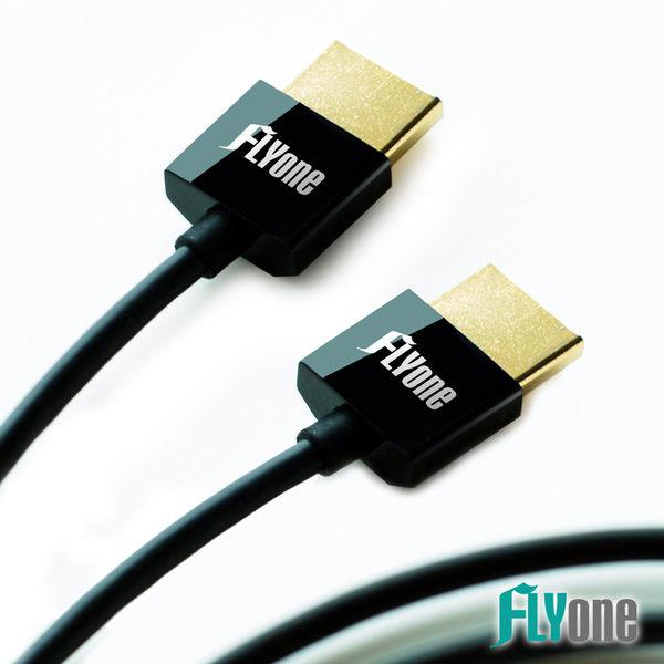 FLYone 超薄HDMI轉HDMI 1.4版連接線3M【FLYone泓愷】