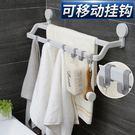 衛生間掛毛巾架免打孔吸盤式洗手間掛架吸壁...