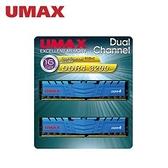 【綠蔭-免運】UMAX D4 3200/16G (8G*2)雙通道RAM(含散熱片)