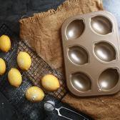 烘焙器具 日本烘焙模具6連檸檬蛋糕模具6連不沾蛋糕模具檸檬型蛋糕模zg